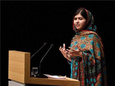馬拉拉諾貝爾和平獎領獎演說