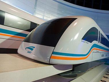 西南交通大学公开课:磁浮原理与磁浮列车