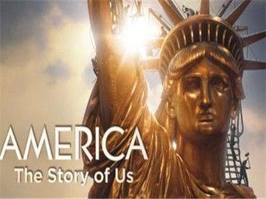 美国:我们的故事