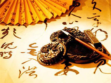 华东师范大学公开课:笔尖上的文化---书法学习、创作与欣赏