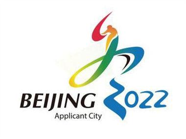北京申辦2022冬奧會官方宣傳片