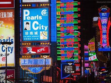 湘潭大学公开课:说服与打动的艺术:广告创意解码