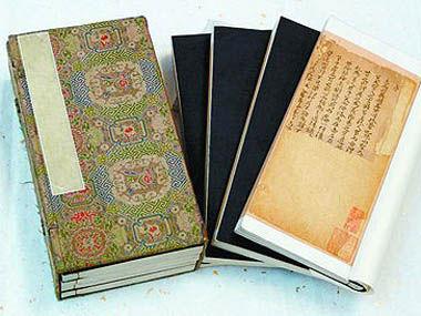 北京理工大学公开课:语文高级素养