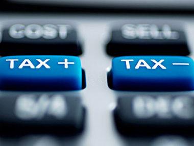 中央财经大学公开课:中国税制——理论与应用