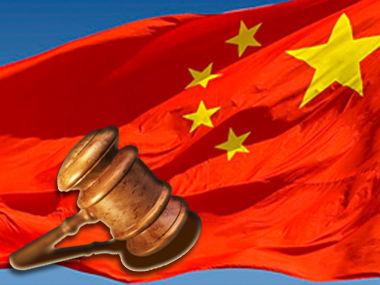 复旦大学公开课:中国传统法律文化