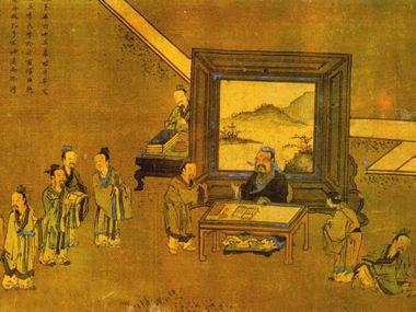 国立台湾大学公开课:东亚儒家人文精神