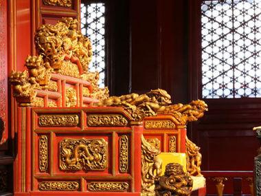 国立台湾大学公开课:传统中国的国家与皇权