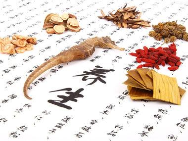 东南大学公开课:传统文化与中医养生