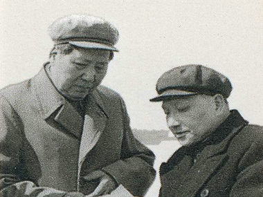 西安交通大学公开课:巨人的足迹——从毛泽东到邓小平