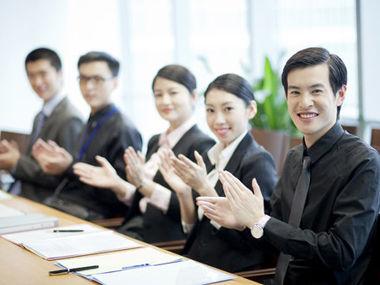 中南大学公开课:中国情境下的人力资源管理实务