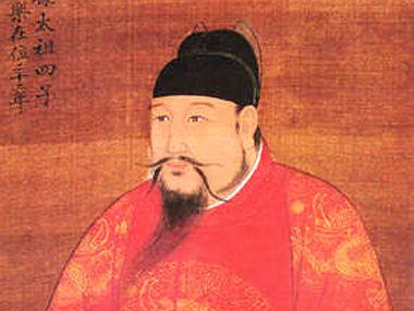 中国人民大学公开课:《贞观政要》与传统王道政治