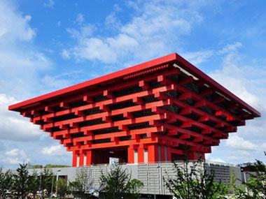 华南理工大学公开课:文化传承与建筑创新