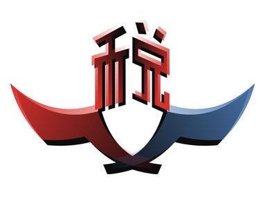 湖南大學公開課:稅收與我們的生活