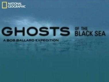 美国国家地理频道纪录片:黑海幽魂