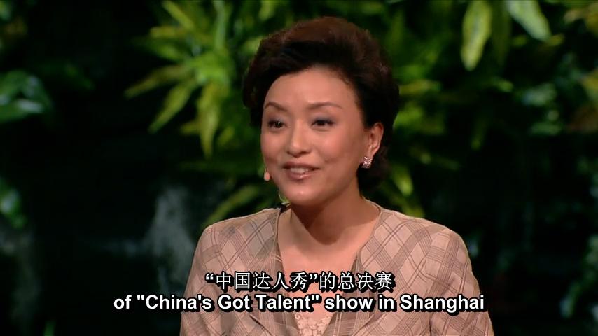 【TED】楊瀾:重塑中國的一代